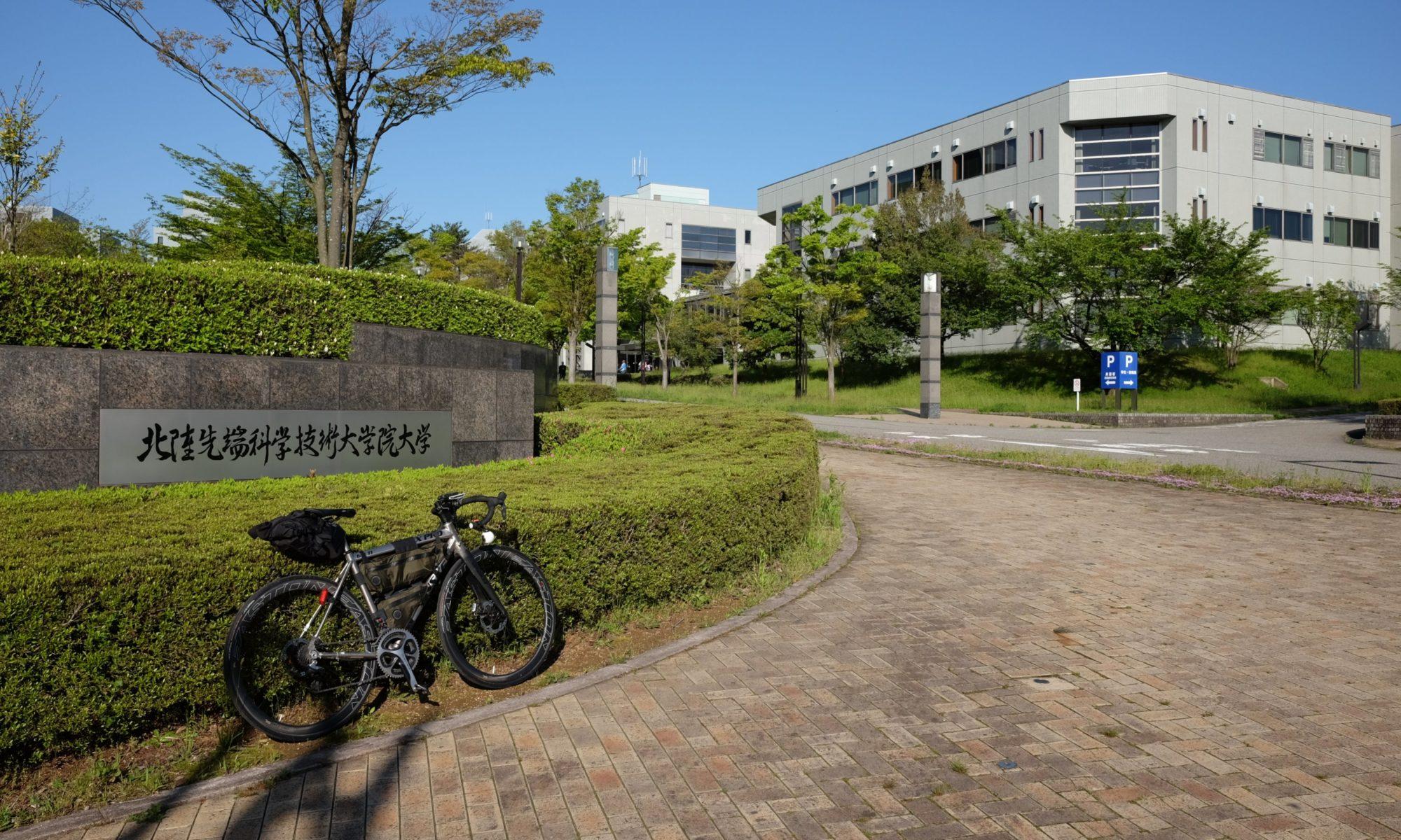 佐藤俊樹研究室, 北陸先端科学技術大学院大学